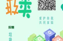 HBG垃圾分类:注册认证送体验转换器,月产3.2个环保果,达人模式,团队化推广