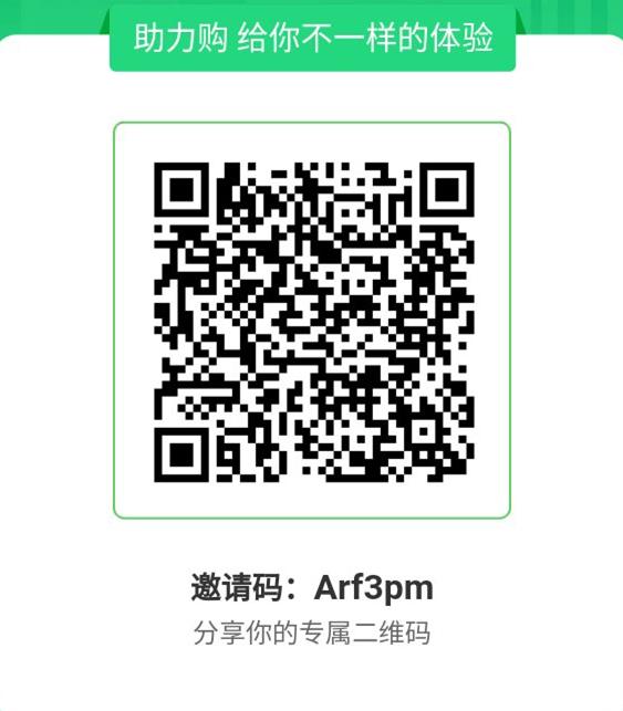 20200808053214.jpg