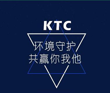 KTC全球卫生守护者:注册实名送产12币体验矿机,团队化推广,星级达人分红制!