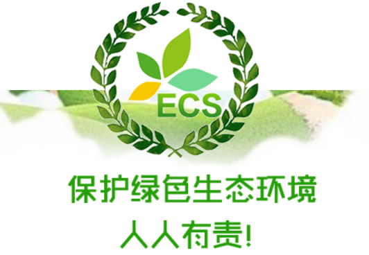 ECS绿生态:注册实名送12币体验矿机,每日一键收矿,团队推广,一币可卖,手续费30%