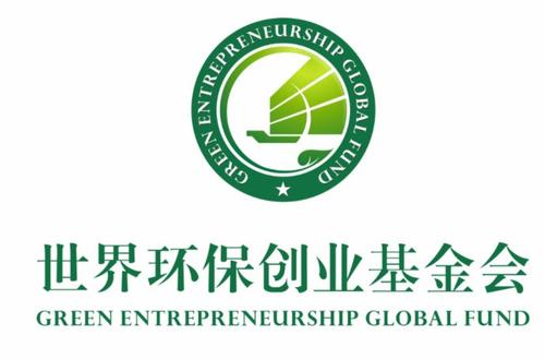 GEC环保币:注册认证赠送免费矿机,产2.1个币,币价700元,团队化推广,四年老盘