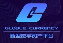 GC世界币:注册认证送矿机一台,团队收益,6代会员算力加成,1币交易,5%超低手续费