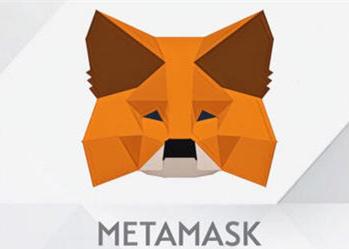 谷歌浏览器安装以太坊MetaMask插件钱包详细图文教程