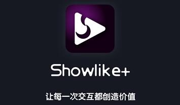 秀刻Showlike:11月23日24点前预注册送创世会员Vip权益,预计上线还需要2个月