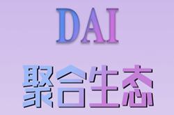 DAI聚合生态:注册免费认证,送矿机月产10.5DAI,开盘1元有黑市,等级制度,星级达人式制度,团队化推广!