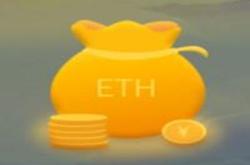 蚂蚁矿工:注册实名赠送1枚以太坊ETH,用于开启1号矿机,每天产0.01枚ETH,年产3.65枚,满2枚可提现,3级收益
