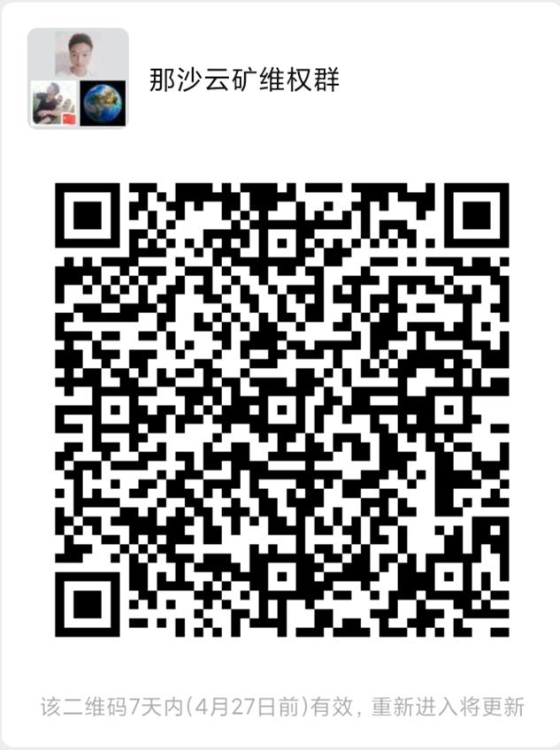 20210420225652.jpg
