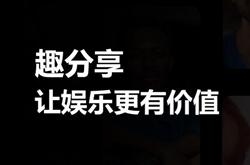JoyFun趣享:免费注册不实名,不绑卡,看一圈视频即可,豆子是次日到账,5月28号上去中心化交易所