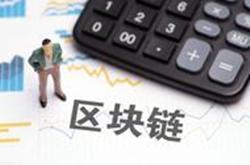 《非法集资犯罪手法目录》之虚拟货币交易融资类