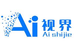 Ai视界:注册实名完成每日任务可得红包,红包兑换量子交易变现,团队化推广,星级达人模式