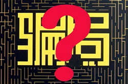 比特币是数字货币吗?区块链、比特币、数字货币到底啥关系?
