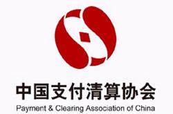 中国支付清算协会发布风险提示:利用虚拟货币等形式实施违法犯罪活动逐渐上升