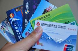 银行卡卖币被冻?事前预防和事后处理方法论在这里(推荐收藏)