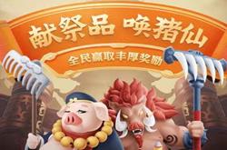 一起来养猪:微信授权简单升级自动合成模式,带自动脚本不卡阶段,0.3秒提,各种静态玩法,推广玩法!