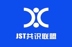 JST共识联盟(每天签到第二天释放):注册无需实名送5000枚JST,价值约1600USDT,每天万分之一释放,可7倍复投兑换USDT提现,现价0.31元/枚,交易所可查,推广加速释放,团队化推广!