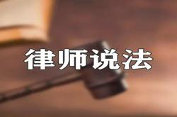 虚拟数字货币集资诈骗的入罪逻辑及轻罪律师辩护方案