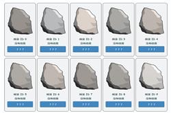 EtherRock正在空投ROCK代币,打开空投链接提交以太坊钱包地址领价值10USDT代币,直推1人送10USDT代币最多邀请50人,Ether Rock NFTs售后开始发放空投!