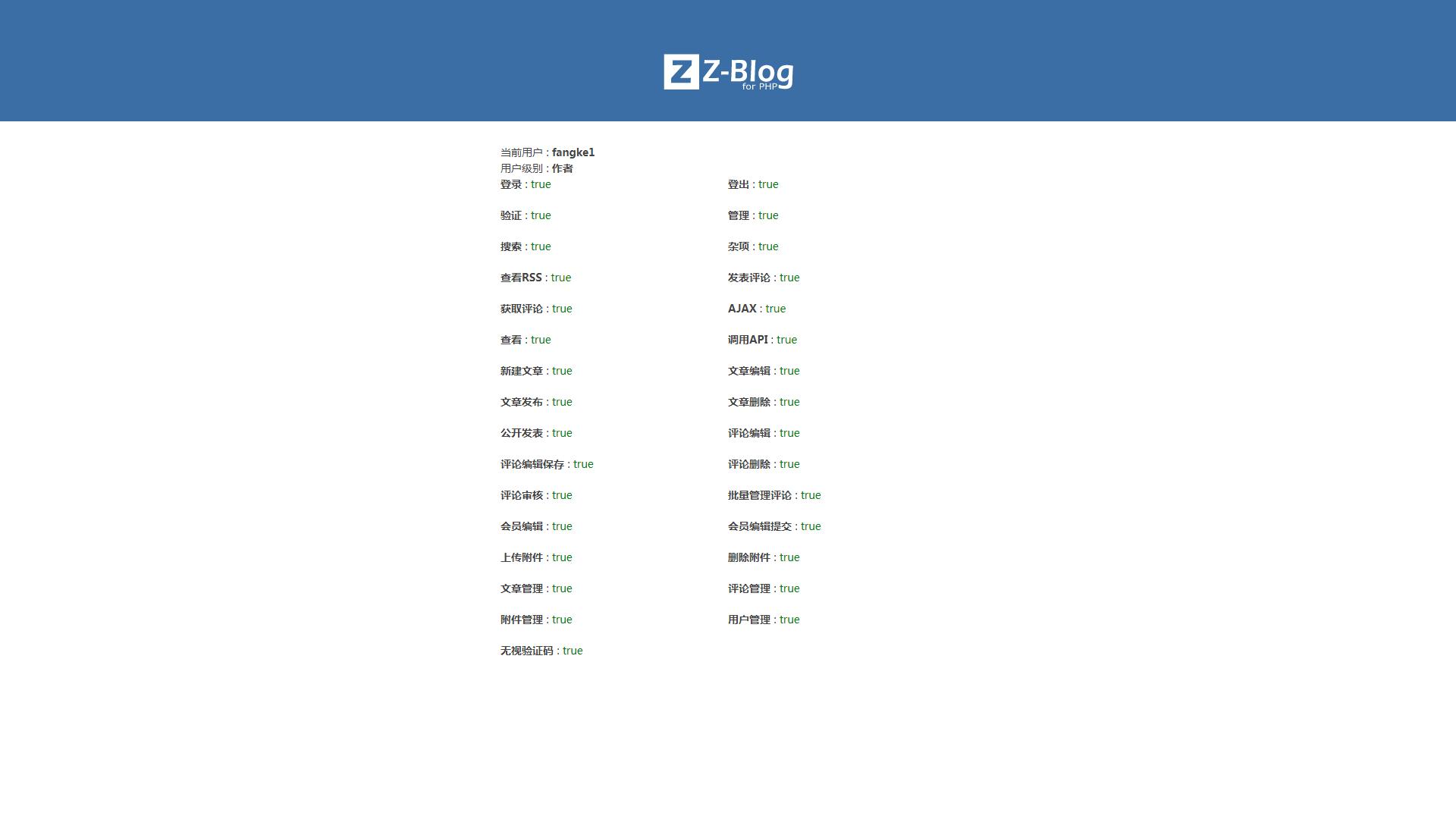 toutangwang7.png