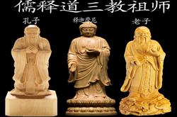 儒家的敬,道家的静,佛家的净,是一种什么境界?