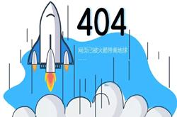 """除了404,网页""""暗号""""还有哪些?"""